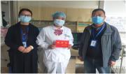 """曲靖市第五人民医院开展2020年庆祝""""三八""""妇女节活动"""