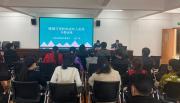 曲靖市五院开展婚姻与预防未成年人犯罪专题讲座