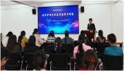 曲靖市护理学会老年护理专业委员会学术讲座
